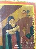 Икона Устилиан Чадозаступник, фото №4
