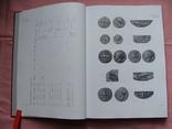 Numismatische Zeitschrift 116./117. Band. Нумизматический сборник 116./117. Вена 2008., фото №5