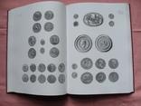 Numismatische Zeitschrift 116./117. Band. Нумизматический сборник 116./117. Вена 2008., фото №7