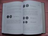 Numismatische Zeitschrift 116./117. Band. Нумизматический сборник 116./117. Вена 2008., фото №11