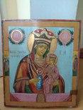 Икона Божья матерь умягчения злых сердец, фото №2
