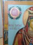 Икона Божья матерь умягчения злых сердец, фото №3