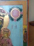 Икона Божья матерь умягчения злых сердец, фото №4