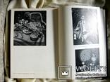 Історія російського мистецтва 1987 рік, фото №5