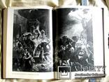 Історія російського мистецтва 1987 рік, фото №9