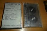 Игровые программы для ZX-Spectrum 48\128k 2 кассеты в лоте Спектрум Спектр игры, фото №2