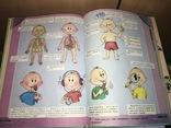 """Книга """"Карапуз"""" Енциклопедія для малюків. Я. Сегал., фото №4"""