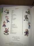 """Книга """"Карапуз"""" Енциклопедія для малюків. Я. Сегал., фото №5"""