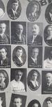 """Випуск """"Інститут соціального виховання"""" (1928-1931 год) Киев, фото №5"""