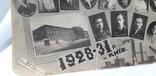 """Випуск """"Інститут соціального виховання"""" (1928-1931 год) Киев, фото №6"""