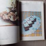 500 видов домашнего печенья 1989р., фото №5