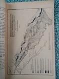 Труды Института чайного хозяйства 1935 г. тираж 1 тыс., фото №6
