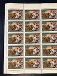 Лист марок ссср., фото №2