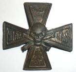 4-я Ударная пехотная дивизия фото 1