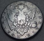 Полтина 1764 СПБ ЯI
