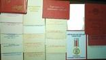 Удостоверения + Военный билет на артиллериста-участника ВОВ фото 1