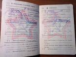 Удостоверения + Военный билет на артиллериста-участника ВОВ фото 4