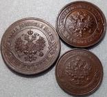 1, 2, 3 копейки 1915 кабинетные фото 5