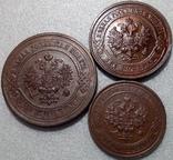 1, 2, 3 копейки 1915 кабинетные фото 6