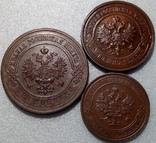 1, 2, 3 копейки 1915 кабинетные фото 7