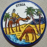 "Декоративная подставка ""Сирия"""