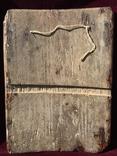 Икона Коронование Богородицы, фото №4