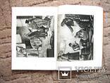 Монографія худож І. Щедровського, фото №7