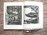 Монографія худож І. Щедровського, фото №11