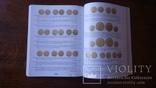Rauch Undermanned каталог аукциона 2007 года 22-23 сентября Австрия Венгрия, фото №3