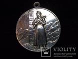 Медаль  за отличие в охране гос границы серебрянная  копия, фото №3