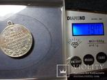 Медаль  за отличие в охране гос границы серебрянная  копия, фото №4