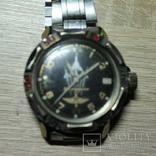 Часы Командирские авиация., фото №3