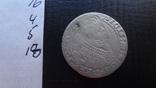 Шестак  6  грош  1624  Польша  серебро  ($4.5.18)~, фото №5
