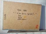 """«- И вы звали гулять?..» Серия """"Детство"""". Художник Ellen ORRO. двп/акрил. 24х18, 2019 г. фото 10"""