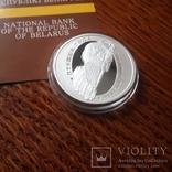 10 рублей 2010 года Беларусь обычная Пустельга обыкновенная Серебро, фото №6