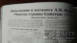 Петербургский коллекционер 2008 год 3(48), фото №4