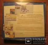 Большая энциклопедия Кирилла и Мефодия 2002, фото №5