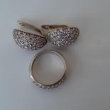 Комплект серьги и кольцо серебро 925 проба фото 2