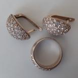 Комплект серьги и кольцо серебро 925 проба фото 3