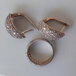 Комплект серьги и кольцо серебро 925 проба фото 4