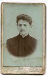Портрет неизвестного, фото №2