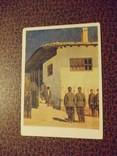 Верещагин.2 открытки., фото №2