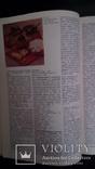 Кулинария  . Справочное пособие   1989 г  Киев, фото №8