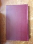 Нумизматика и Эпиграфика. Том XVI (том 16) 1999 г, фото №3