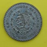 1 Песо 1962р. Мексика., фото №3