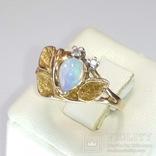 Винтажное золотое кольцо с натуральным опалом и бриллиантами, фото №8