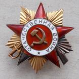 Комплект на Чернусского с документами., фото №4