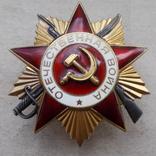 Комплект на Чернусского с документами., фото №8