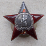 Комплект на Чернусского с документами., фото №10