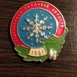 Спартакиада Пермской области 1961 г., фото №2